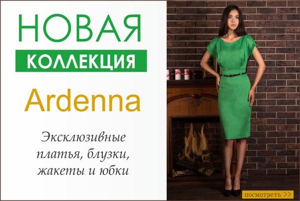 Сайт интернет магазина одежды дешево с доставкой