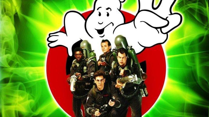 Охотники за привидениями 2 (1989) фантастика, комедия, приключения (HD-720p) MVO Билл Мюррей, Дэн Эйкройд, Сигурни Уивер, Харольд Рэмис, Рик Морэни...
