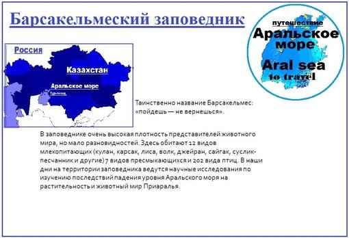 Ссылка ru.wikipedia.org