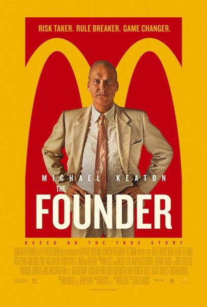 Основатель   The FounderФильм расскажет о жизни Рэя Крока, человека