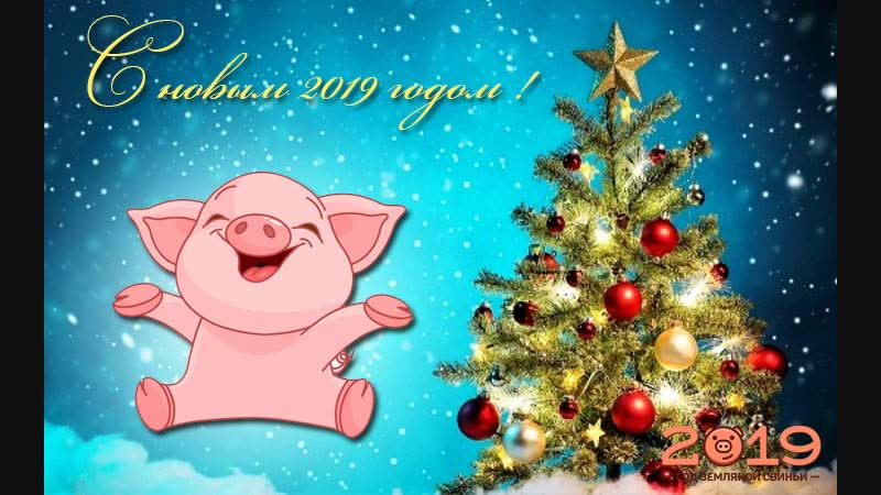 Новый Год в активити центре Осьмирук! Приглашаем всю семью!