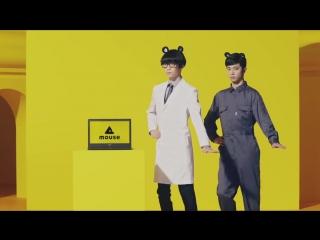 Японская реклама без треша. Подделка наверное