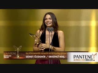 Pantene Altın Kelebek En İyi Romantik Komedi Dizisi Kadın Oyuncu Ödülü – Demet Ö