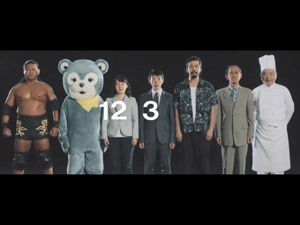 Раз Два Три Японцы неистово ждут PlayStation Classic в новом рекламном ролике