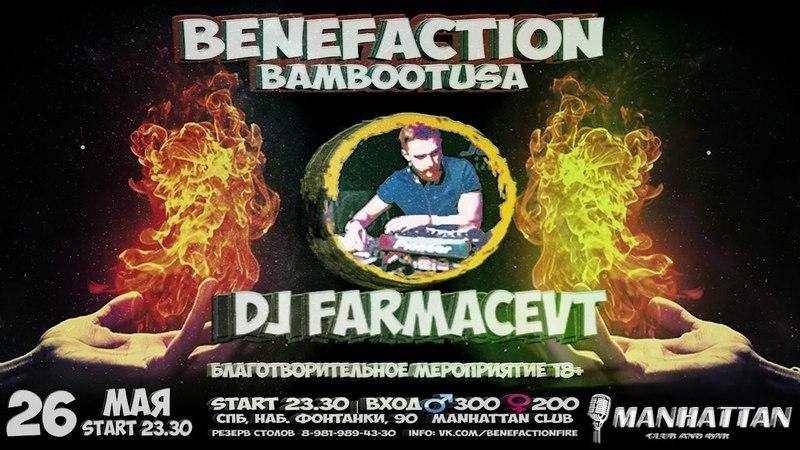 Dj Farmacevt _ Benefaction Fire Promo