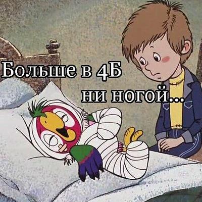 Игорь Салей, 17 марта 1997, Балаково, id154335771