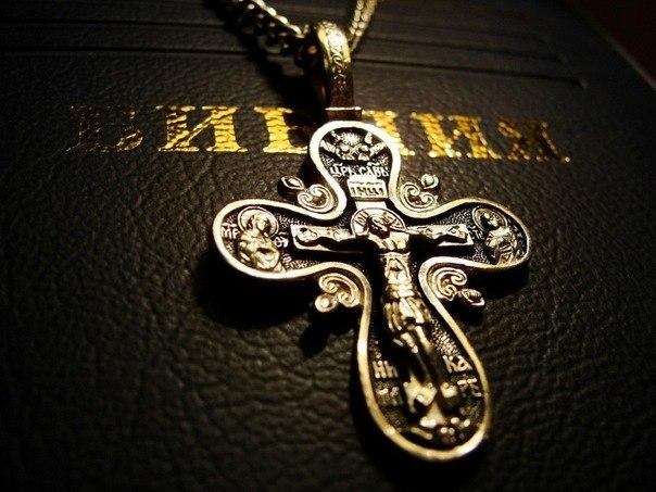 Любимой надюше, картинки с надписью крест