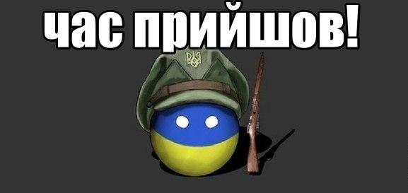 Парубий: Евромайдан не собирается выполнять закон об амнистии - Цензор.НЕТ 3723