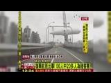 VIDEO: Extreme Close Up Video of TransAsia Airways Plane Crash - Taipei, Taiwan