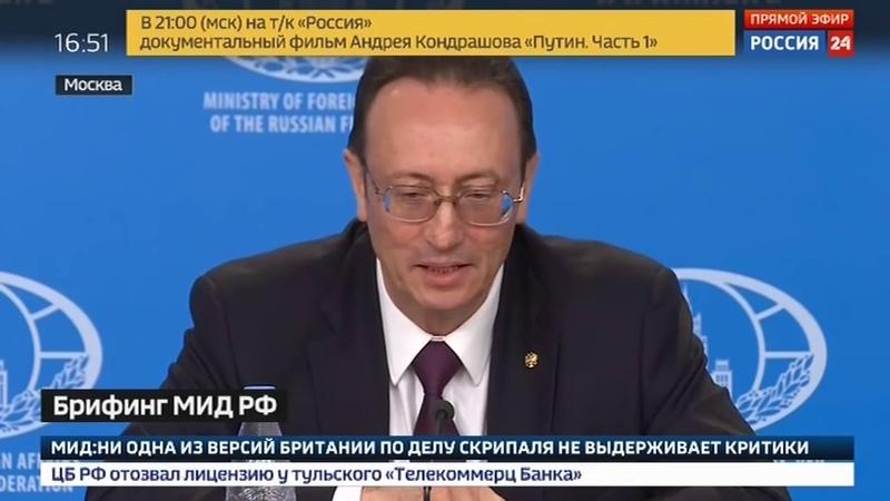 Тон российского дипломата шокировал ЗАПАД