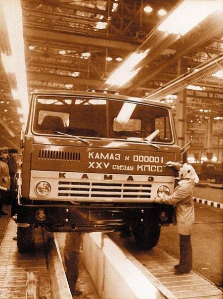 Первый серийный автомобиль КамАЗ-5320 покидает сборочный конвейер.
