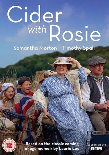 Сидр с Роузи (2015) HD