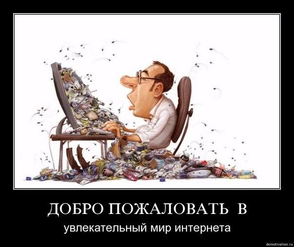 https://pp.userapi.com/c620021/v620021651/1547e/T3kv2nk9Oog.jpg