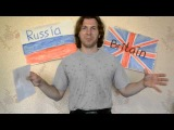 Герундий в английском - Gerend - как использовать