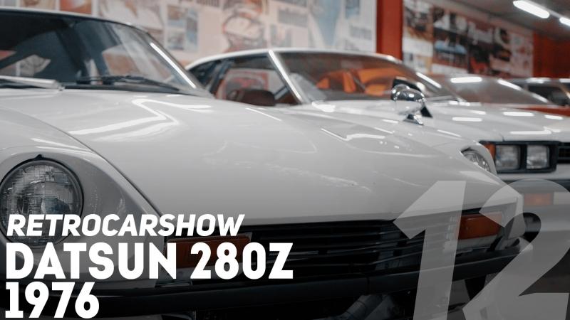 RetroCarShow 12 Datsun 280Z 1976