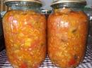 Овощи по-запорожски на зиму