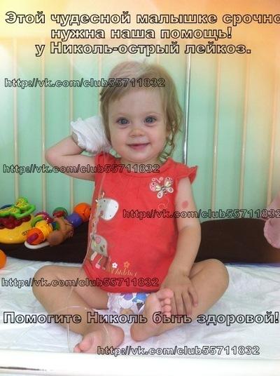 Dim Sysa, 3 апреля , Череповец, id19155246