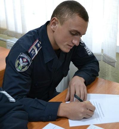 Руслан Секингер, Бахчисарай, id29152193