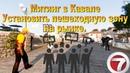 Митинг в Кавале Установить пешеходную зону на рынке 7NEWS Altis Life