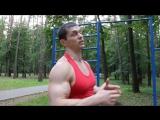 Два главных упражнения на турнике для мощи твоей спины и одна большая ошибка.
