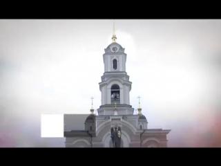 Необычный Донбасс. Нам дорога эта земля! Соборная площадь (г.Донецк).