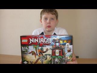 LEGO NINJAGO 70604 Остров тигриных вдов/ 1 часть/ ЛЕГО Ниндзяго 70604
