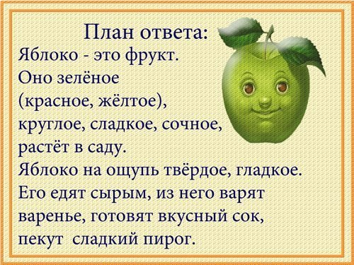 """""""РАССКАЖИ-КА"""" ч.2"""