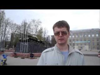 Тула. Могилевский сквер. ТГПУ им. Л.Н. Толстого