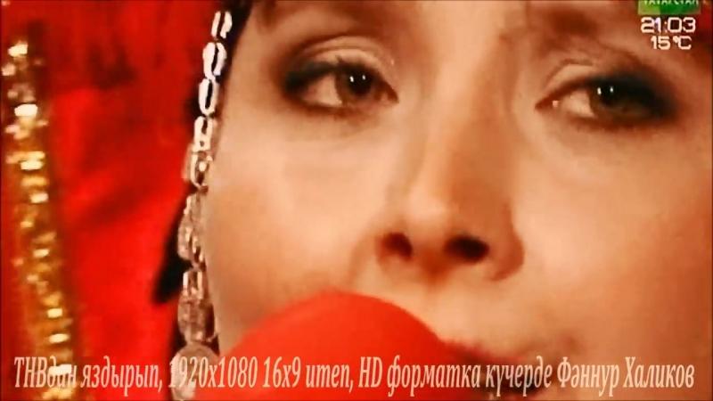 Людмила Аланлы -Әлмәт-. Озату