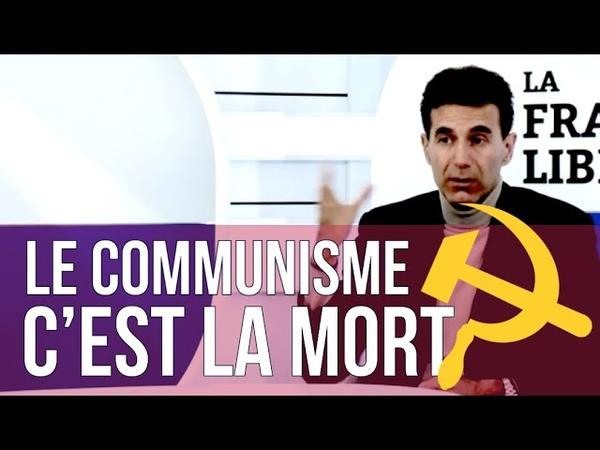 LE COMMUNISME C'EST 100 MILLIONS DE MORTS