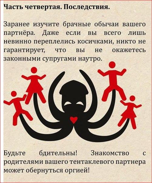 http://cs14115.vk.me/c614631/v614631388/86aa/CI_cU6Ekifk.jpg