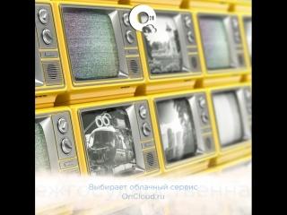 Oncloud-кейс: МТРК