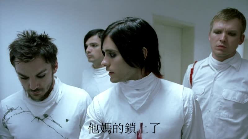 30 Seconds to Mars - From Yesterday (Video Version) (2006)