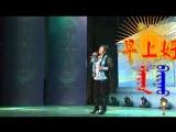 Не знаю имя этой монгольской певицы, но голос такой мягкий нежный и в то же время сильный. Песня-благословение своему сыну.