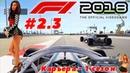 F1 2018 - 2.3 - Гран При Бахрейна - 3 практика