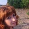 Irina Anikeeva