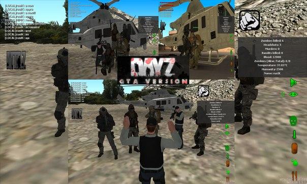 Как создать группу в мта на сервере dayz