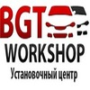 BGTWorkshop