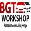 BGTWorkshop