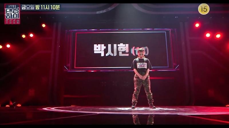 인천댄스학원   댄싱하이 박시현 출연 영상