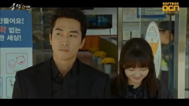 Black and Kang Ha Ram korkuyorum