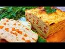 Готовлю Каждую Неделю Уплетают Взрослые и Дети Мясной Хлебец из куриного фарша с овощами морковью