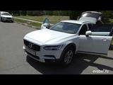 Volvo V90 eva коврики в салон + Бельгийский ковролин в багажник evabel.ru