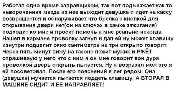 Зажигательные Песни Для Танцев Русские