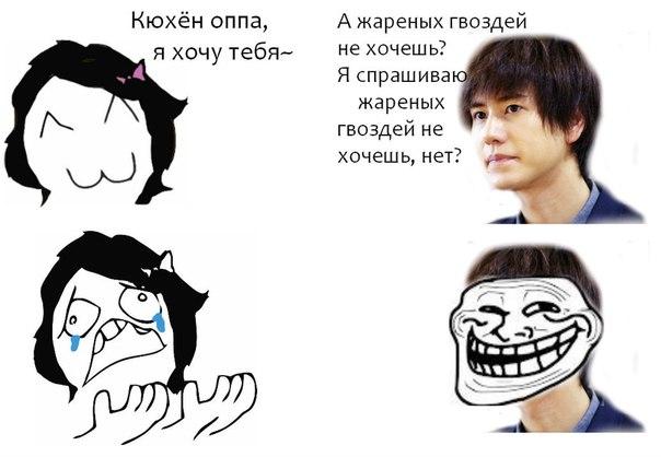 К поп приколы - cebfd