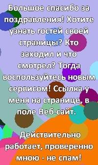Василий Акулич, 3 апреля 1995, Братск, id112569083
