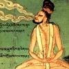 Тибетская йога Ца-Лунг. Клуб по интересам