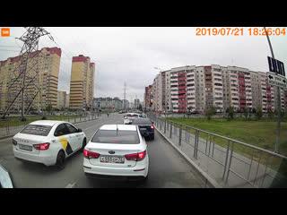 Яндекс такси. Проезд по встречке и на красный светофор.