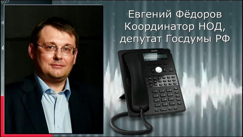Радио НОД В России повысили ставки по ипотеке Комментарии Евгения Федорова 11 01 19