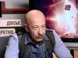 Александр Розенбаум - Стих про мужиков(Мачо)